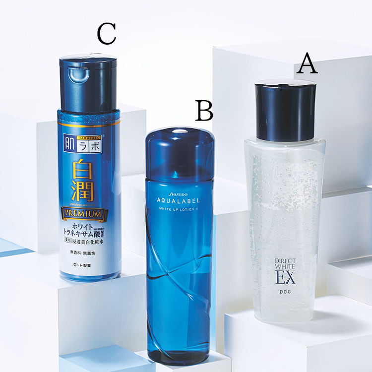 ダイレクトホワイトEX,アクアレーベル ホワイトアップ ローション,肌ラボ 白潤プレミアム 薬用浸透美白化粧水,