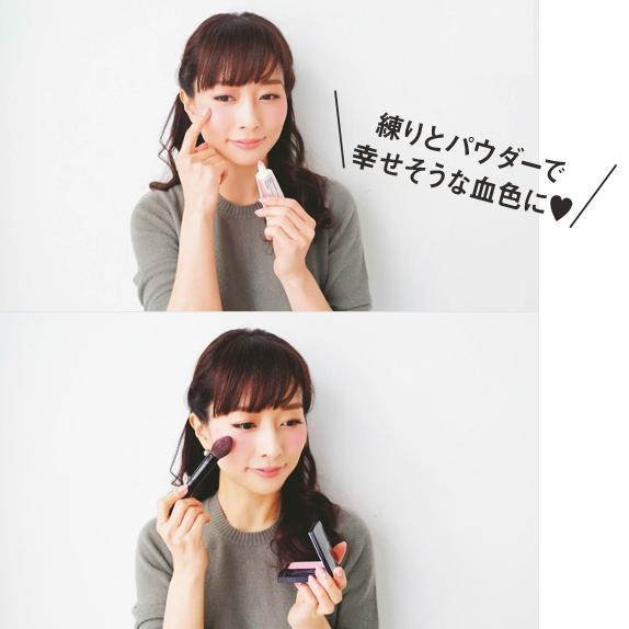 美容家・Richeオーナー 石井美保さん