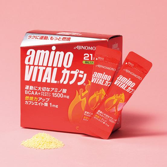 アミノバイタル® カプシ