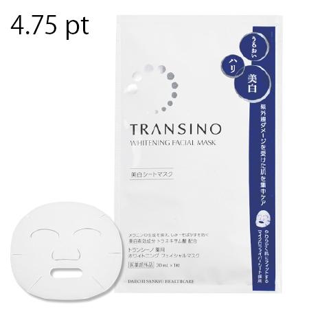 トランシーノ 薬用ホワイトニングフェイシャルマスク,第一三共ヘルスケア,
