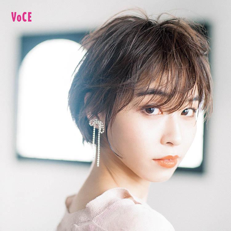 VOCE2018年6月号 あめ