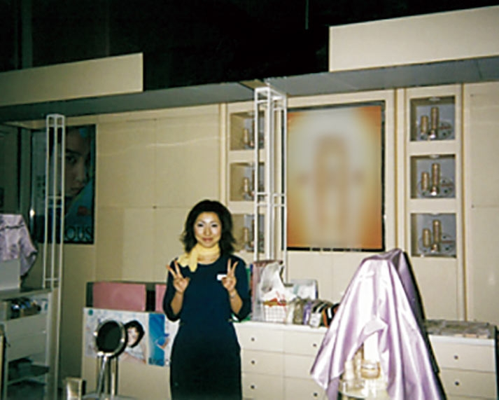 【20~24歳】美容部員時代/長井かおり
