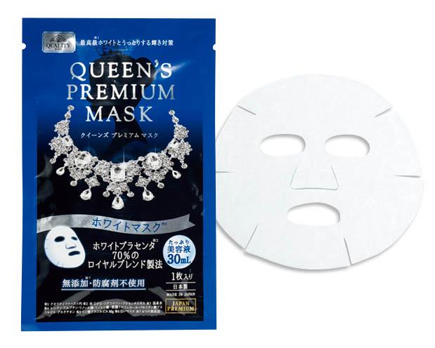 クイーンズ プレミアム マスク ホワイトマスク