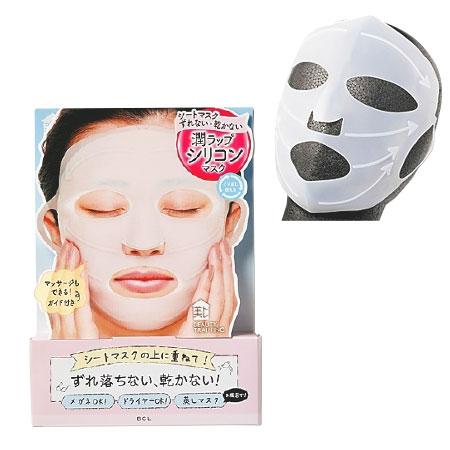 美トレ モイストラップ シリコンマスク