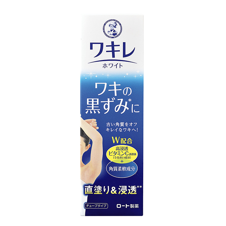 メンソレータム ワキレ ホワイト 20g ¥1200/ロート製薬