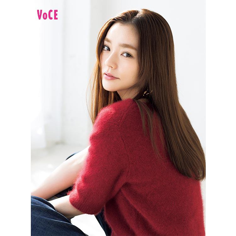 VOCE2018年11月号 藤井明子