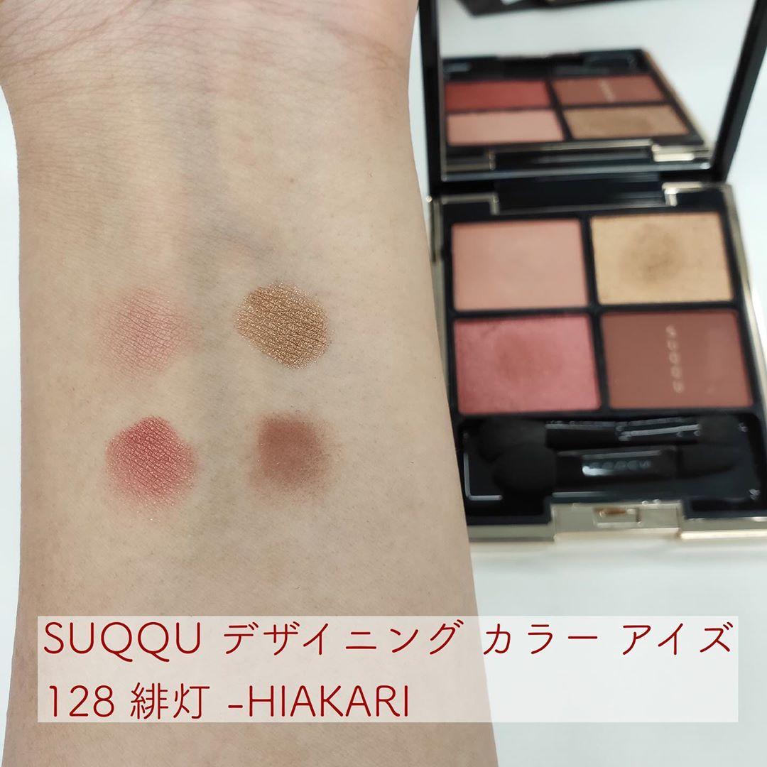 SUQQU デザイニング カラー アイズ 128 緋灯 -HIAKARI