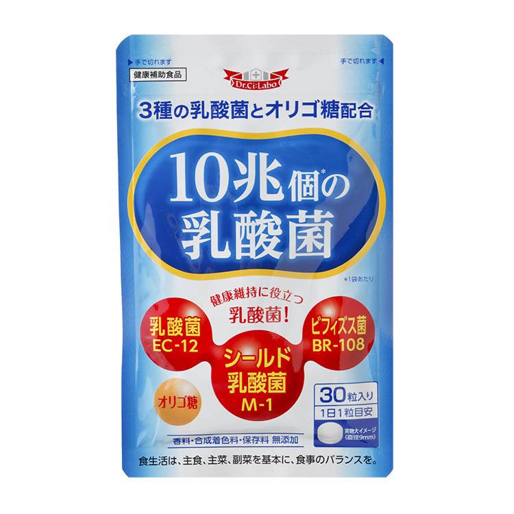10兆個の乳酸菌