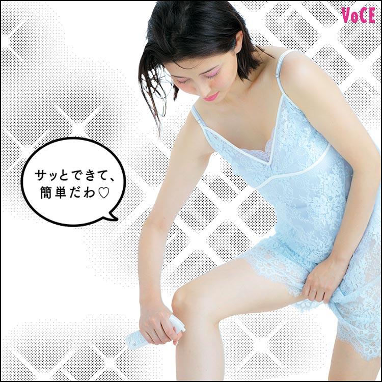 VOCE2019年10月号 橋本マナミ