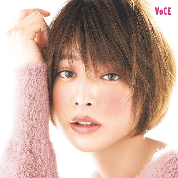 VOCE2018年9月号 藤野有理