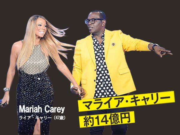 Mariah Chrey,マライア・キャリー