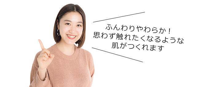 VOCE4月号 ヘア&メイクアップ アーティスト 中山友恵さん