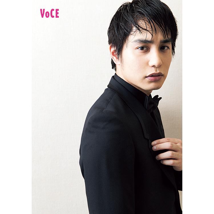 VOCE2018年7月号 中村蒼