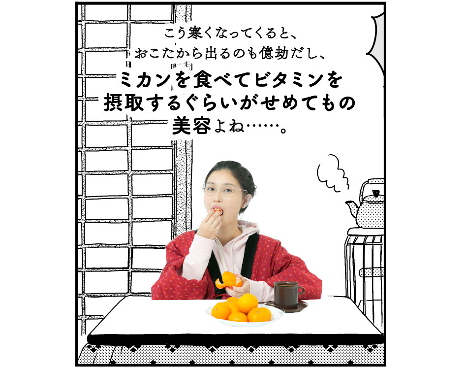 VOCE2019年4月号 橋本マナミ