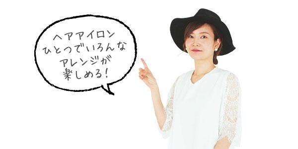 美容家小林ひろみさん