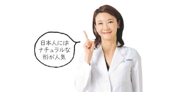 ウォブクリニック院長 髙瀬聡子さんん