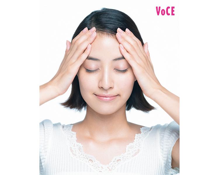 VOCE2018年11月号 岡本あずさ