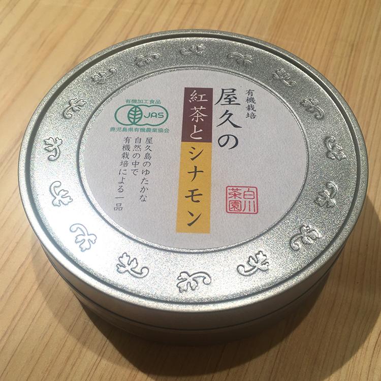 白川茶園 シナモン紅茶