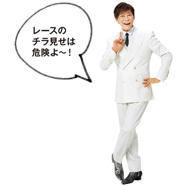VOCE2020年4月号 植松晃士