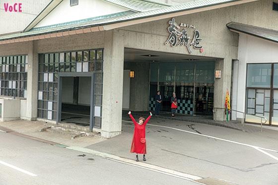 VOCE2019年12月号 高橋愛