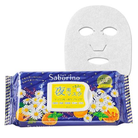 サボリーノ お疲れさマスク
