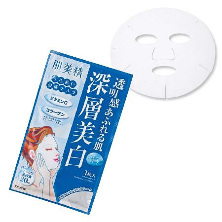 肌美精 うるおい浸透マスク(深層美白)